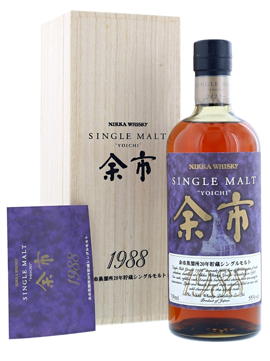 Yoichi Single Malt 20 Year 1988 70cl / 55% Bot&Box