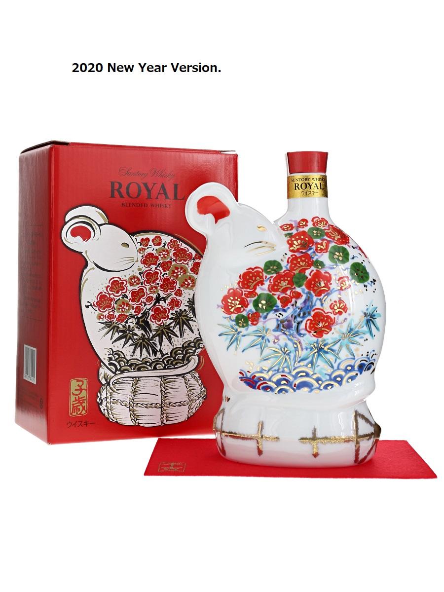 Suntory Royal Zodiac Ceramic Mouse