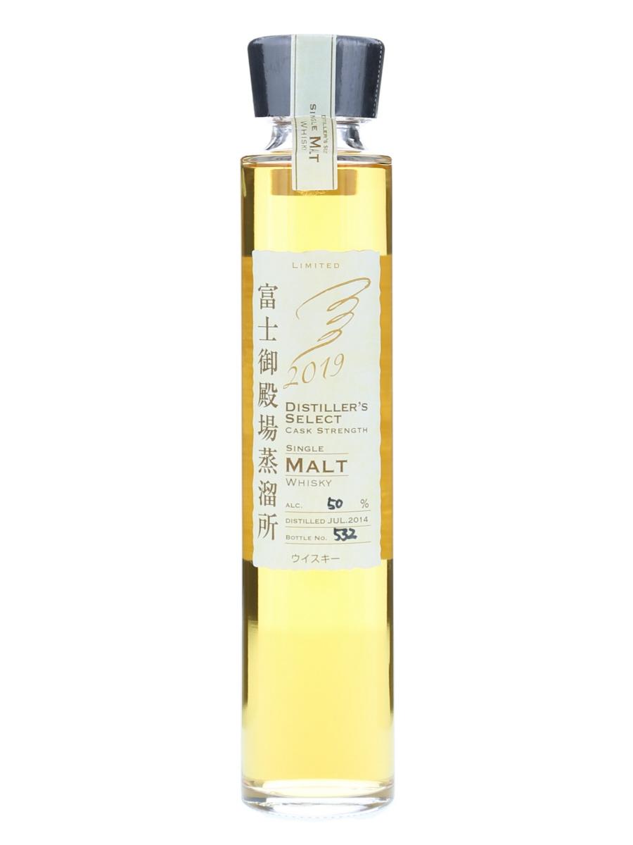 Fuji Gotenba Distillery Single Malt 2019