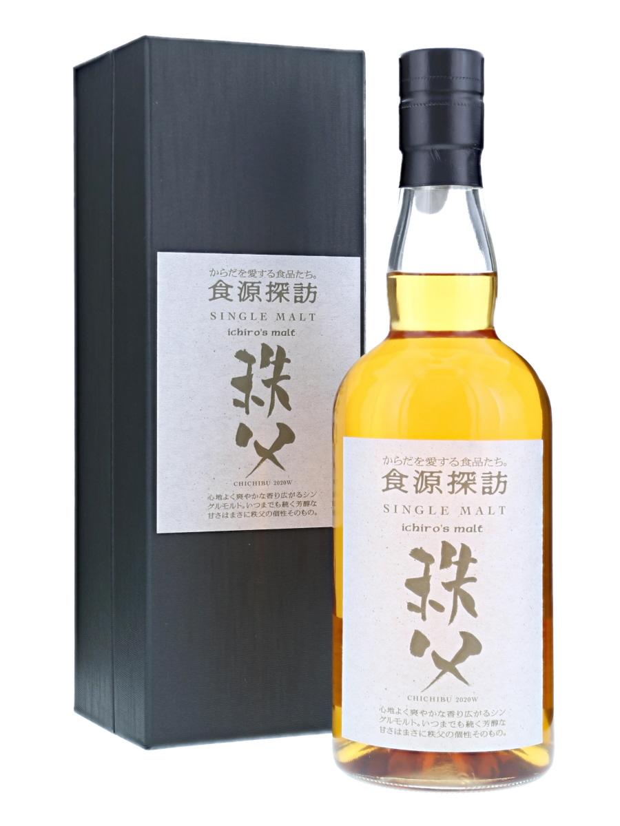 Ichiro's Malt Chichibu Shokugen Tanbou 2020 W