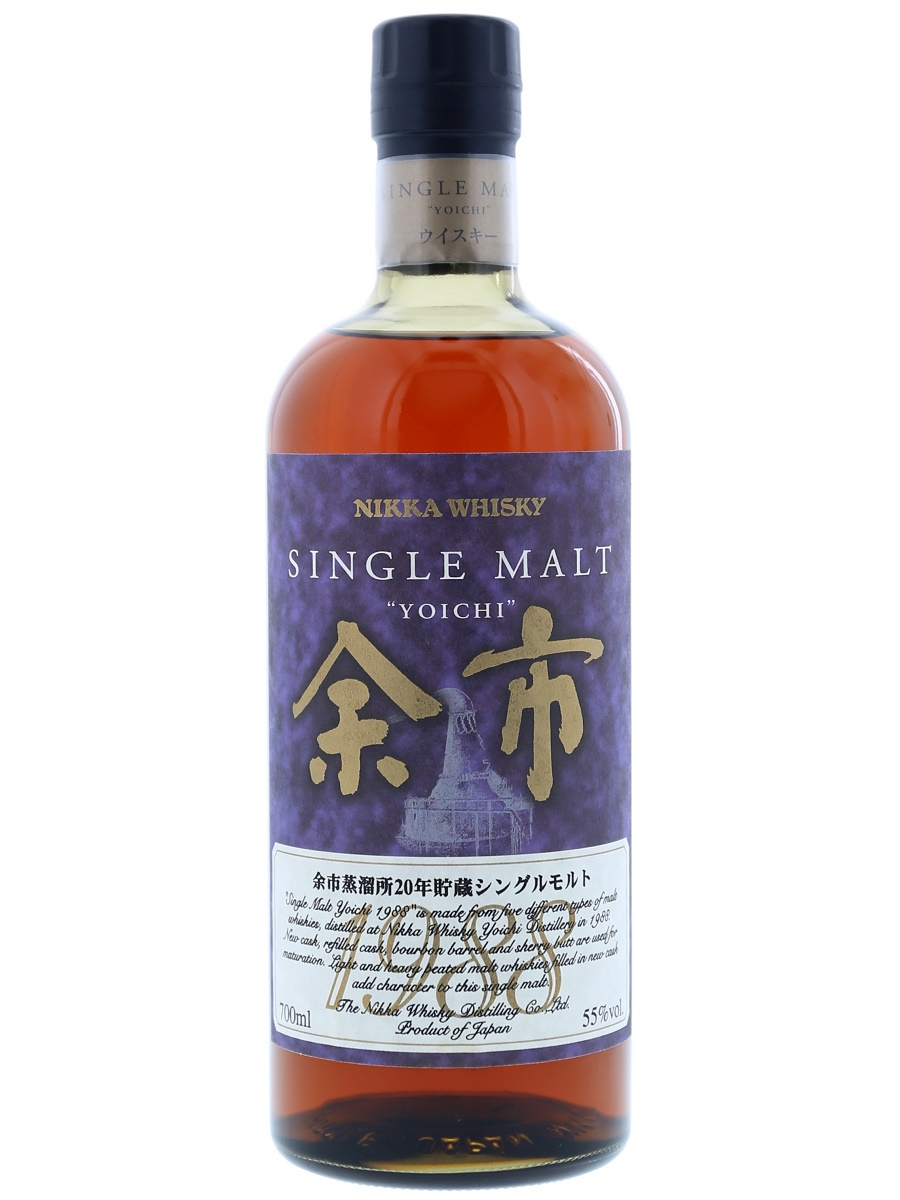 Yoichi Single Malt 20 Year 1988 70cl / 55% Front