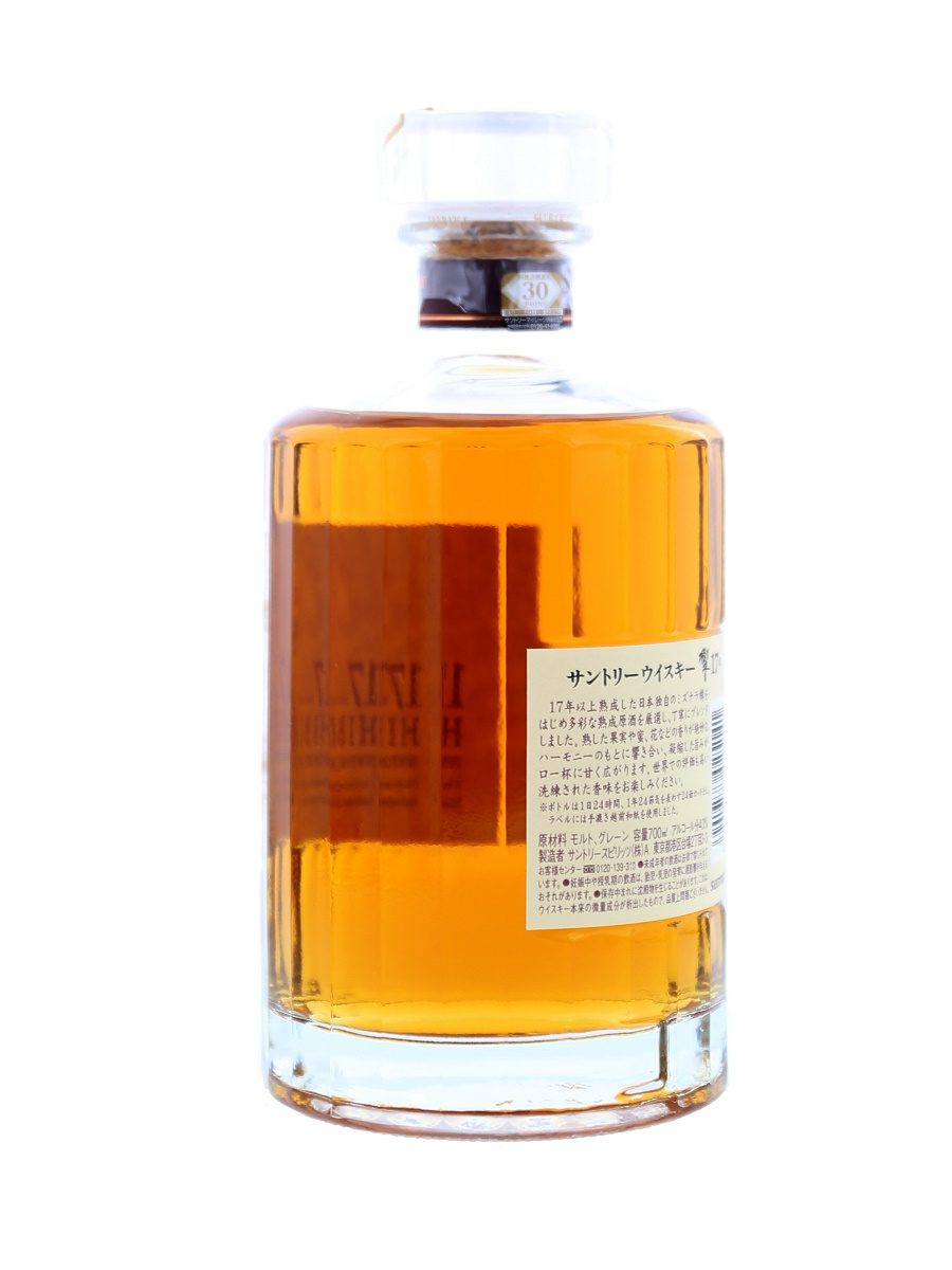 HIBIKI 17 YEAR (WITHOUT BOX) 70cl / 43% 04