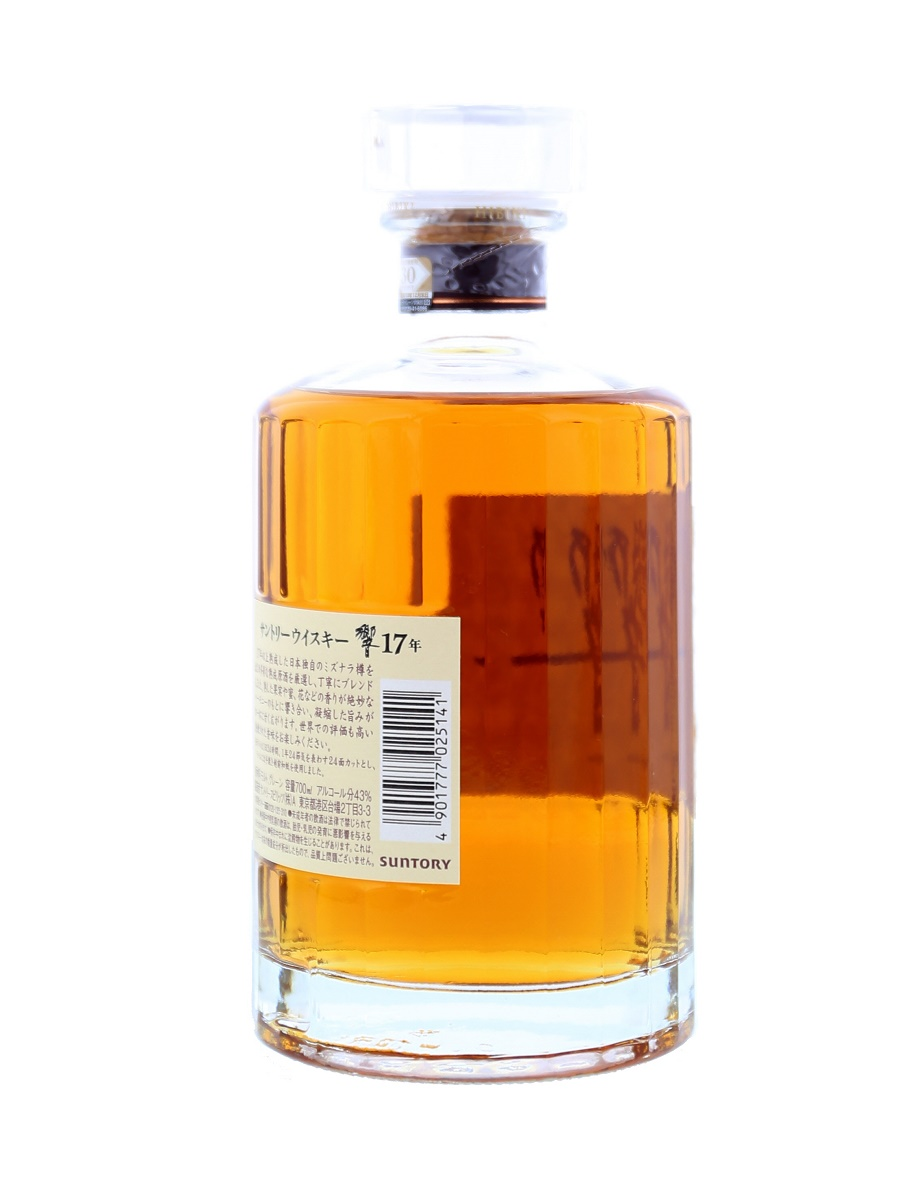 HIBIKI 17 YEAR (WITHOUT BOX) 70cl / 43% 06