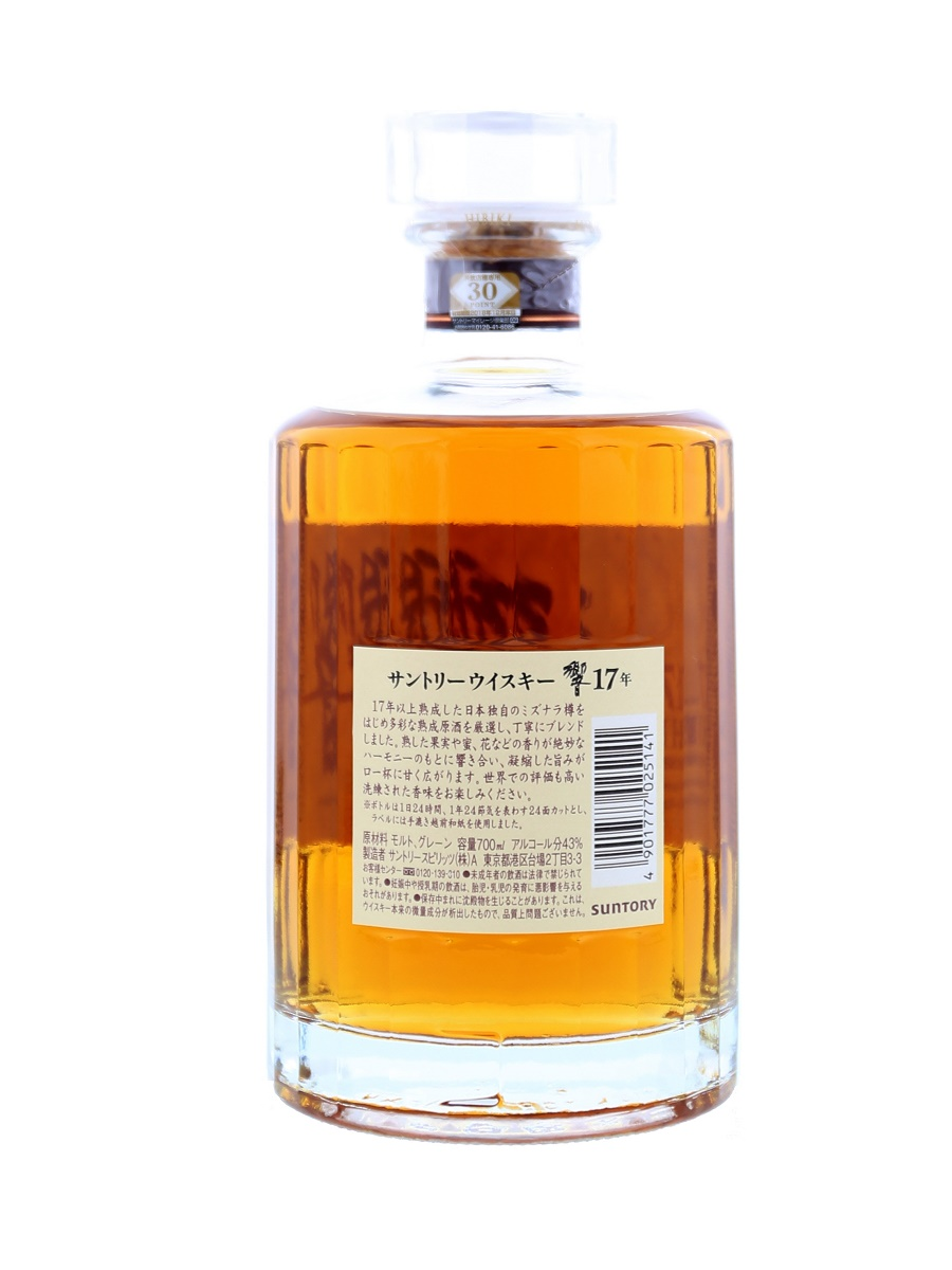 HIBIKI 17 YEAR (WITHOUT BOX) 70cl / 43% 05
