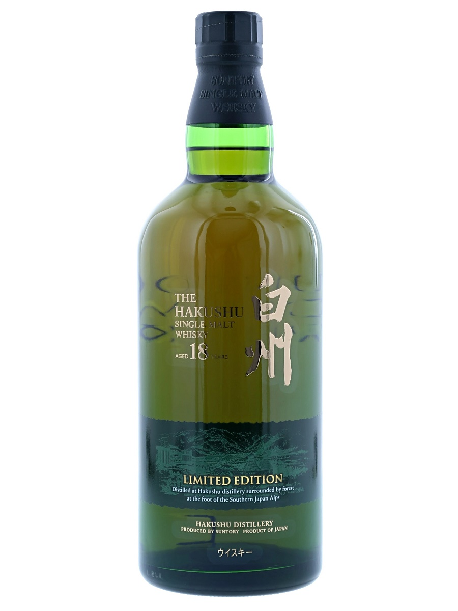 Hakushu 18 Year Limited Edition Front