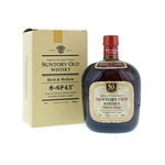 Old 50th Anniversary Bottle 70cl / 43% Bot&Box