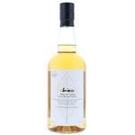 Ichiro's Malt&Grain Blended Whisky White Label 70cl / 46% Front