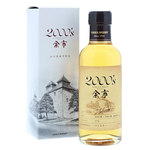 Yoichi Single Malt 2000's 18cl / 57% Bot&Box