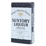 Liqueur White 18cl / 50 Proof Front