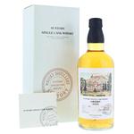 Yamazaki Distillery Single Cask Puncheon 2000 #EN 70311 70cl / 57% Bot&Box