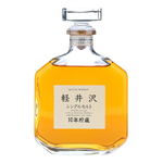 Karuizawa 10 Year Single Malt