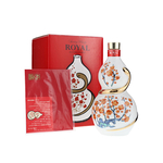 Suntory Royal Blended Whisky Zodiac Ceramic Snake Bottle