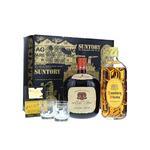 Suntory Kaku & Old Blended Whisky