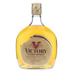 Ocean Victory
