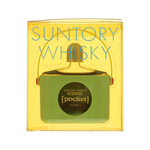 Suntory Special Reserve With Pocket Case