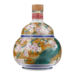 Suntory Brandy 2000 Kutani Ceramic Bottle