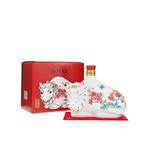 Suntory Royal Blended Whisky Zodiac Ceramic Cow Bottle 2021