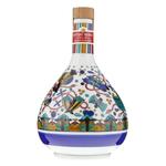 Suntory Brandy 1999 Kutani Ceramic Bottle
