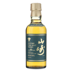 Yamazaki 10 Years Pure Malt Green Label Baby Bottle