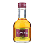 Tokachi Apple Brandy
