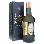 KI NOH BI Kyoto Dry Gin 20th Edition (Box Damage)
