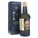 KI NOH BI Kyoto Dry Gin Karuizawa Sherry 18th Edition