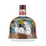 Suntory Brandy 1998 Kutani Ceramic Bottle