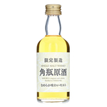 Suntory Whisky Kaku Malt Miniature Bottle
