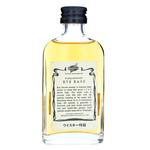 Nikka Rye Base Whisky Miniature Bottle