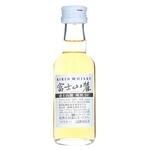 Kirin Fuji Sanroku Miniature Bottle