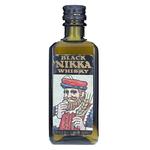 Black Nikka Miniature Bottle