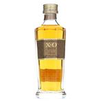 Nikka RAISIN XO Miniature Bottle