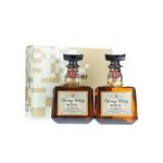 Suntory Royal 12 Year and SR 2 Bottles Gift Set