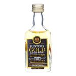 Suntory Gold Miniature Bottle