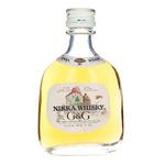 Nikka G&G Miniature Bottle
